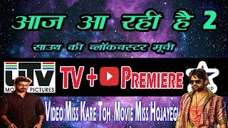 Today's 2 New South Hindi Dubbed Movie TV Premiere Release |Star Gold | UTV Movies | The Topic