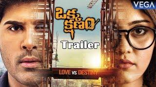 Okka Kshanam Movie Theatrical Trailer   Latest Telugu Trailers 2017