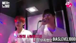 Jungkook and V sing Eyes Nose Lips by Taeyang 2016