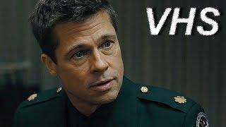 К звездам - Трейлер на русском - VHSник