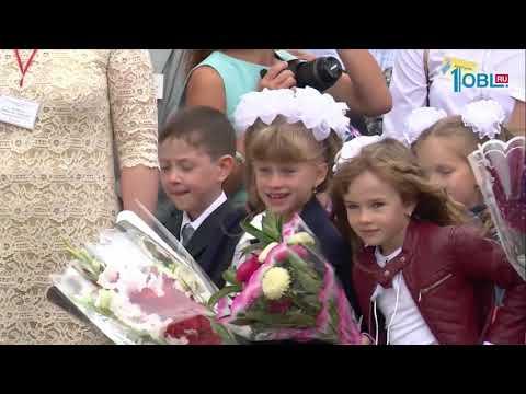 В Челябинске открылась самая большая школа в УрФО