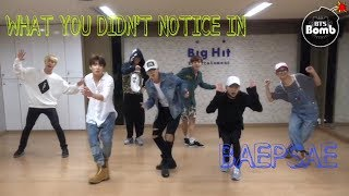 "JIMIN VERY COOL GUY?! What you didn't notice in BTS' ""Baepsae"" Dance Practice"