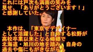 戸次重幸主演の映画「ホコリと幻想」が9月26日、東京・ヒューマントラス...