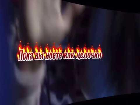 SODA LUV – G-SHOKK (ft. OG Buda)