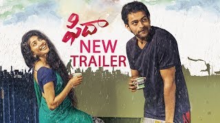 FIDAA New Theatrical Trailer - Varun Tej, Sai Pallavi | July 21 Release