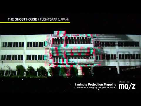 """THE GHOST HOUSE"" by FLIGHTGRAF (Guest Creator) in MEDI-ARTz Zushi 2014"