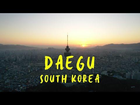 Daegu- the 4th largest city in South Korea   Cinematic Aerial View   대구시, 대한민국 2019 【4K】