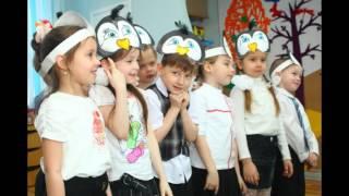 """Открытый урок в детском саду """"Пингвины в Фиолетовом лесу"""""""