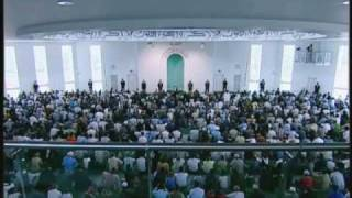 Friday Sermon: 13th August 2010 - Part 1 (Urdu)