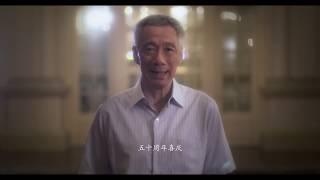 Publication Date: 2019-10-13 | Video Title: 我们的校歌 - 公教校友会五十周年金禧庆纪念短片