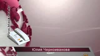 видео Дом творчества «им А.П. Чехова»