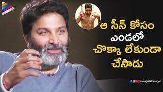 Trivikram Hails Jr NTR   Aravindha Sametha Interview   Pooja Hegde   Sunil   Telugu FilmNagar