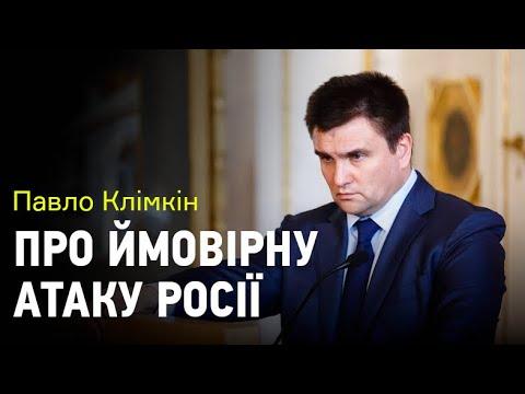 Клімкін: 'Путін розуміє,