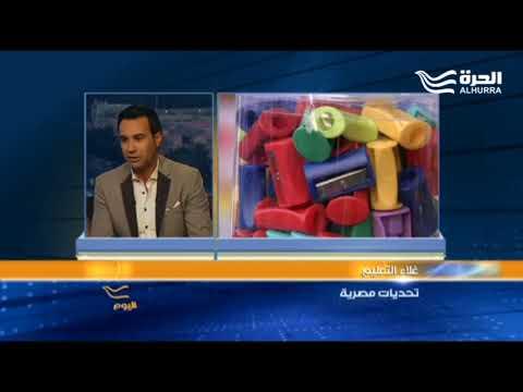 الخبير التربوي دكتور كمال مغيث يتحدث عن الغلاء الذي طال الدروس الخصوصية في مصر