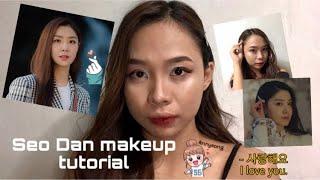Seo Dan Makeup Inspired Look | Crash Landing On You