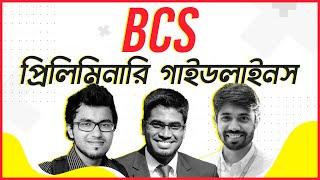 BCS Preliminary Preparation Guideline | বিসিএস প্রাথমিক প্রস্তুতি দিক নির্দেশনা 🔥