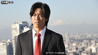 大島元社長(柴俊夫)の側近に脇腹を刺された金太郎(永井大)は病院に...
