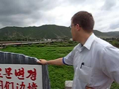Tumen River bridge 图们市,吉林省