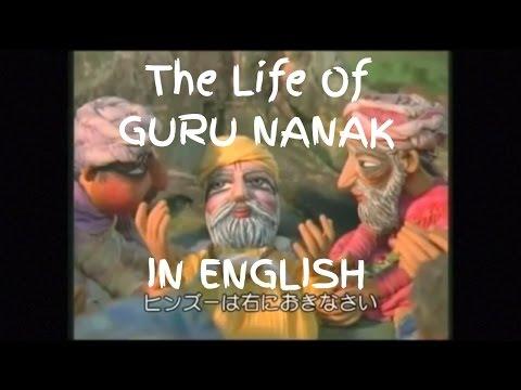 The Life of Guru Nanak (In English) HINDU/MUSLIM/SIKH