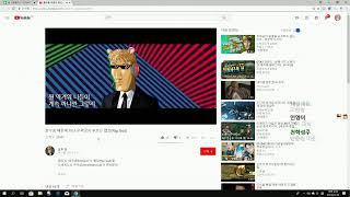 [우왁굳 반응] 우왁굳 - 랩갓(Rap God)