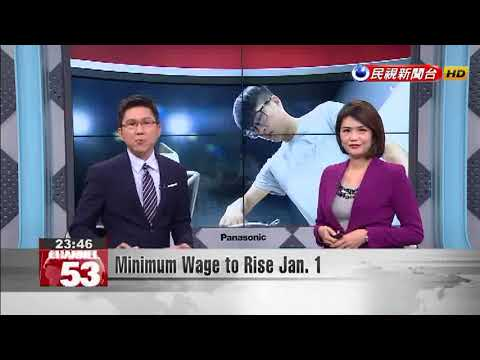 Minimum Monthly Salary And Hourly Rates To Rise On Jan. 1