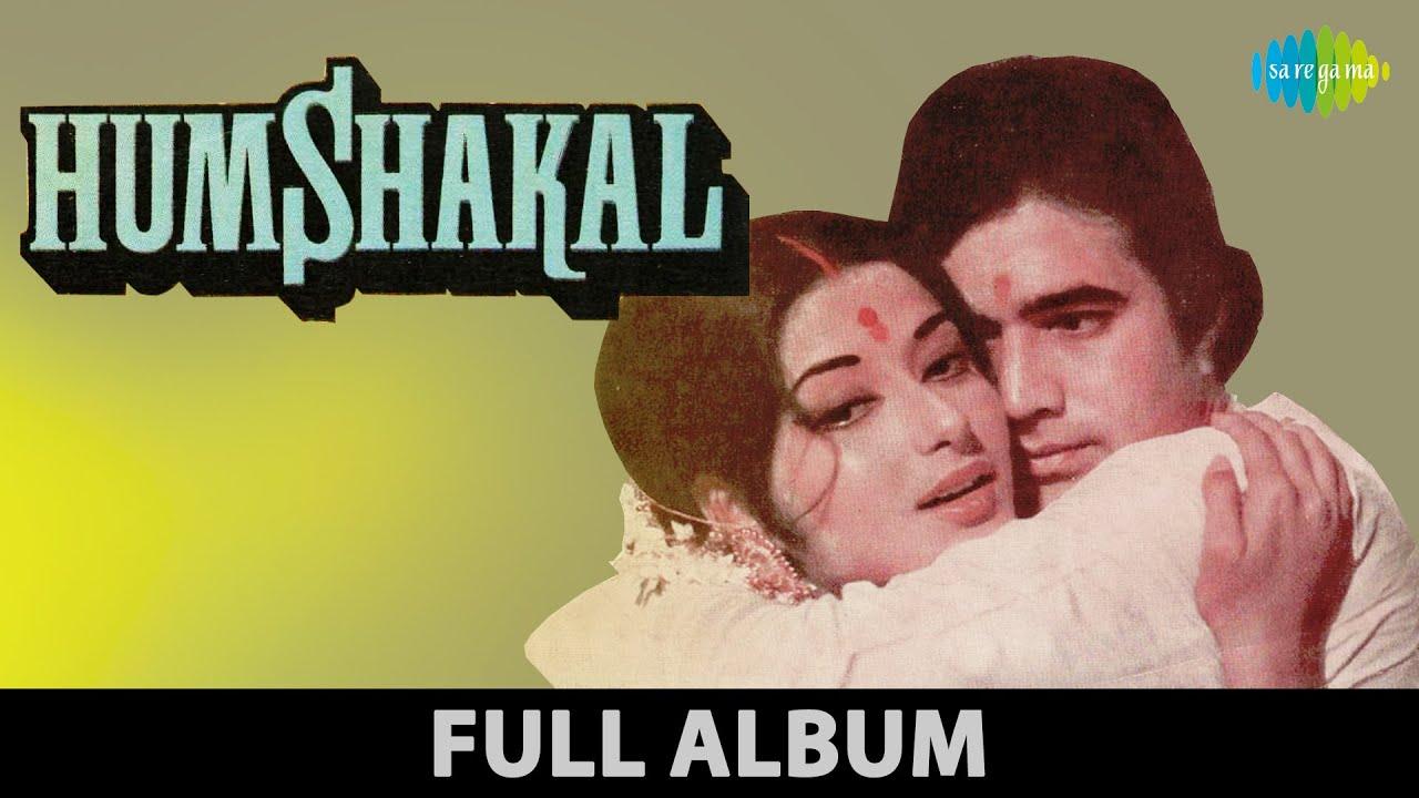 Hum Shakal   Kahe Ko Bulaya Mujhe Balma   Hum Tum Gumsum Raat   Rajesh Khanna   Tanuja   Full Album