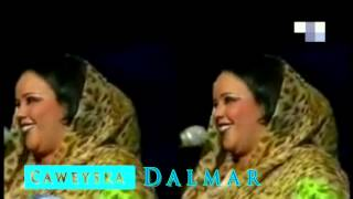 Hees Sudan - Song ( Nada Al Qalaa)