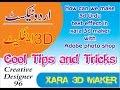 how can we make Urdu text 3d effect  with xara 3d maker (Urdu/hindi)