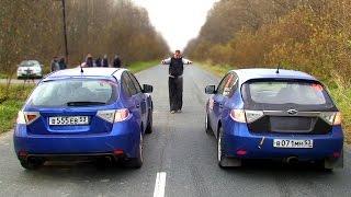 ВАЗ 2109, Honda Accord, Subaru Impreza и WRX. Кто быстрее?