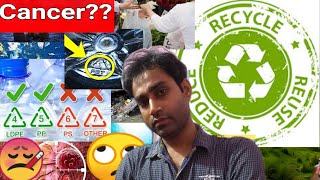 Plastic causes cancer , environmental problems! How to avoid plastic?