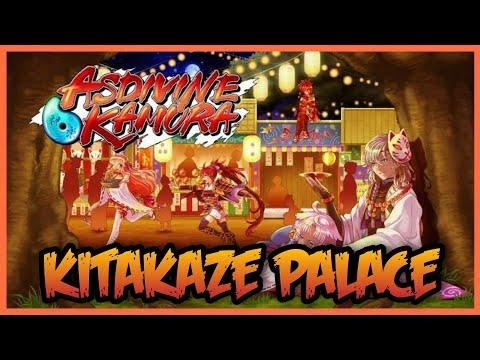 Asdivine Kamura   Kitakaze Palace (Expert)  