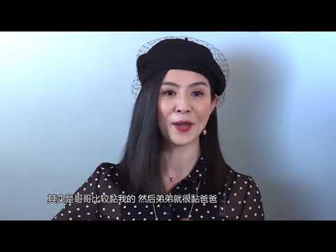 《芒果捞星闻》:双胞胎已会叫爸妈 杨采妮开心不吃醋 Mango Star News【芒果TV精选频道】