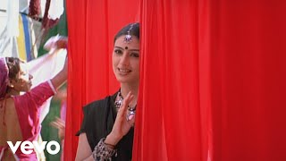Rang Hai - Meenaxi | Tabu | Kunal Kapoor