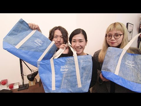 Kumamoto's Blue Bags     A Symbol of Resilience