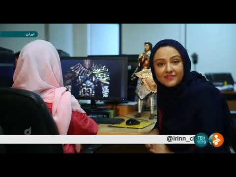 Iran Saba Animation center co. report گزارشي از مركز انيميشن صبا ايران