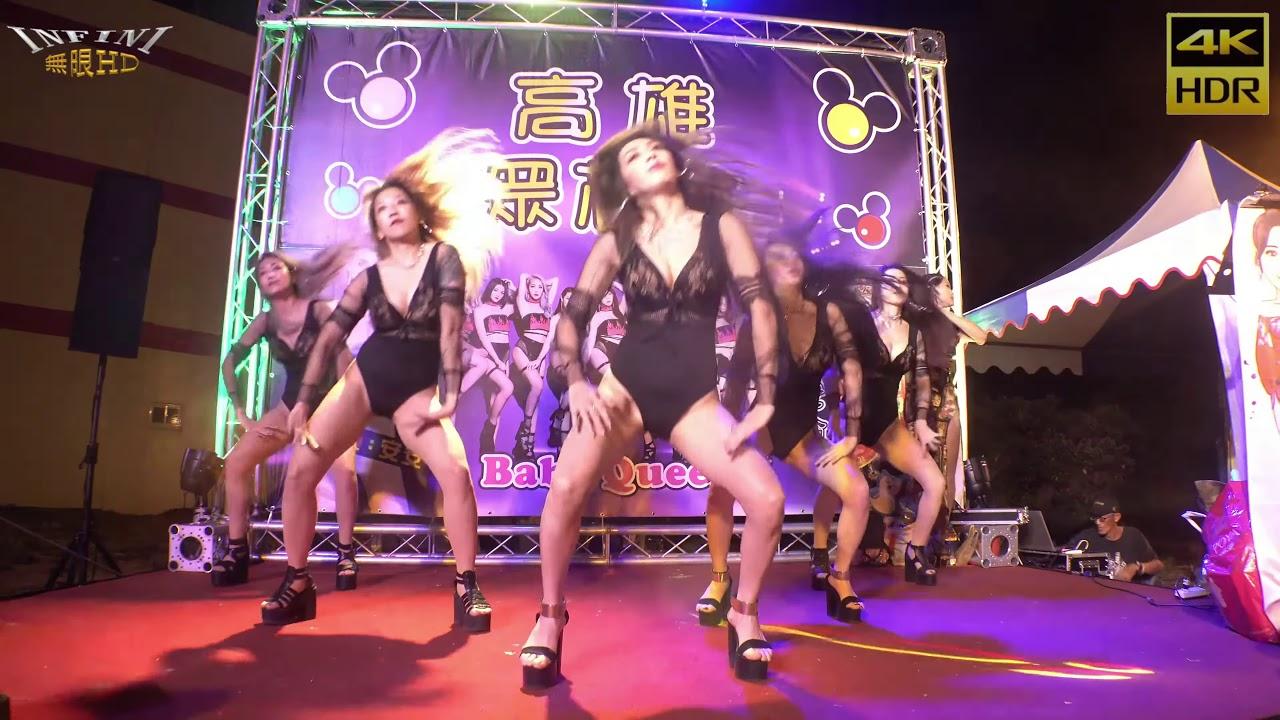 【無限HD】林園廟會 Baby Queens 熱舞7(4K HDR)