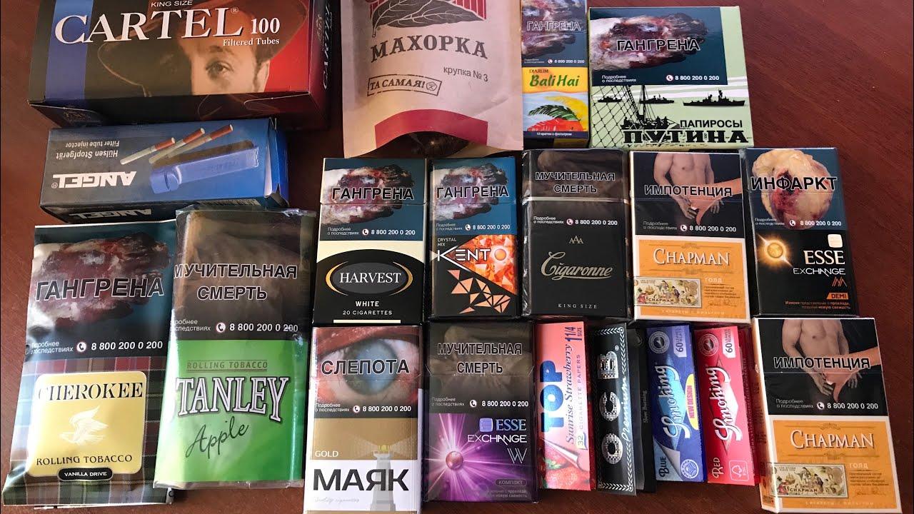 Кто заказывал сигареты оптом из москвы где купить капли для электронной сигареты