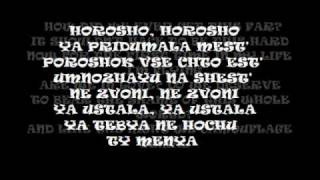 Tatu- Stars (lyrics)