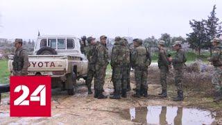 В Идлибе найден цех боевиков по производству мин и снарядов - Россия 24