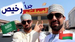 عمانيين اول مرة يجربو البيك !! شوفو ردة فعلهم !