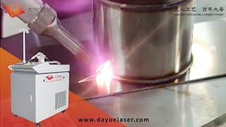 스테인레스 스틸 와이어 용접 - 씰 용접 기계