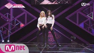 PRODUCE48 [단독/풀버전] 개인연습생_박서영, 박진희 ♬Roller Coaster @기획사별 퍼포먼스 180622 EP.2