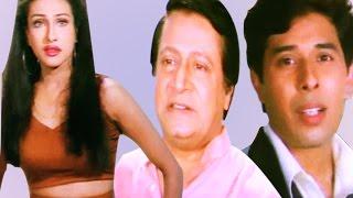 Kaka No. 1 | Full Bengali Movie | Rituparna Sengupta, Ranjit Mallick