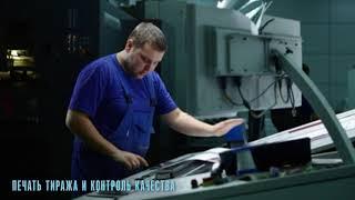 Печатный станок XXI века