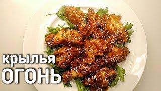 Куриные Крылья в Духовке, рецепт проще некуда