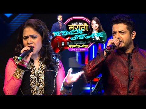 Rockstar Swapnil Bandodkar | Bela Shende Live Performance | Marathi Songs | Colors Marathi