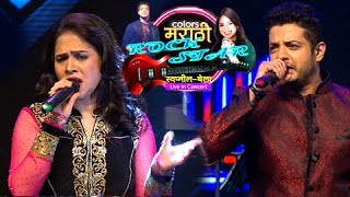 rockstar swapnil bandodkar bela shende live performance marathi songs colors marathi