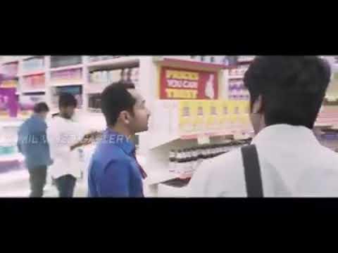 Velaikaran Scene