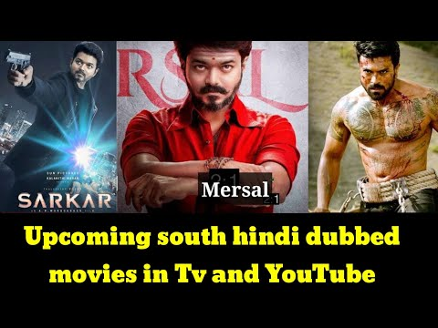 Sarkar, Mersal और Ram Charan Latest Movie In Hindi Confirm Release Date