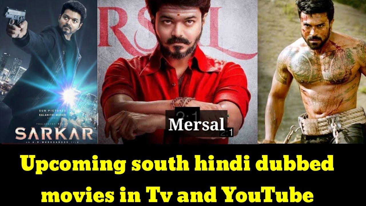 Mersal south movie download in hindi filmywap | Mersal Destroyer